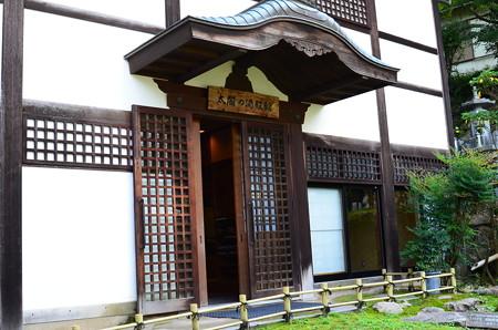太閤の湯殿館