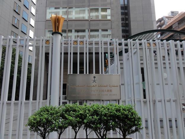 休日のサウジアラビア大使館