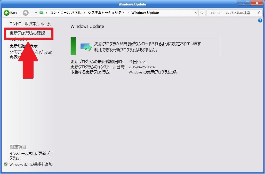 http://art45.photozou.jp/pub/119/2912119/photo/224585139_org.v1435504530.jpg