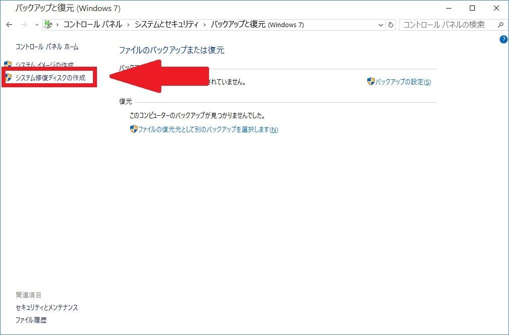 http://art45.photozou.jp/pub/119/2912119/photo/226053060_org.v1438777273.jpg