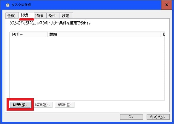 http://art45.photozou.jp/pub/119/2912119/photo/226686474_org.v1440054686.jpg
