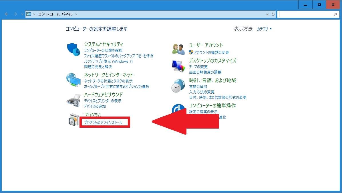 http://art45.photozou.jp/pub/119/2912119/photo/228387431_org.v1443427499.jpg