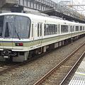 Photos: JR西日本:221系(B018)-02