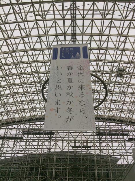 新潟と金沢、どっちが都会? Part18 [無断転載禁止]©2ch.netYouTube動画>2本 ->画像>70枚