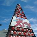 手取の火まつりは8月1日(土)ですヾ(´ε`●)ノルンルン♪  #北國花火大会