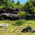 忠治の隠岩広場