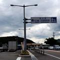 国道19号線沿い、道の駅日義木曽駒高原