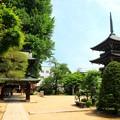 飛騨国分寺…
