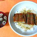 Photos: 鰻♪…
