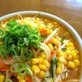 野菜味噌ラーメン・・・