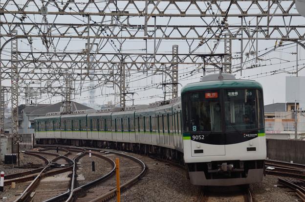 京阪電鉄 9000系