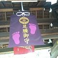 Photos: 護王神社8