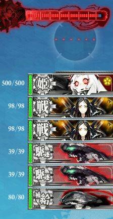 e4_boss_h1