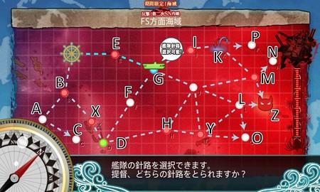 e7_マップ詳細