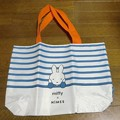 Photos: miffy×NIMES ボーダー柄ビッグトート