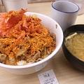 Photos: 今朝も牛めし(並)@松屋V(´Д`)▽