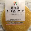 Photos: 20150802-01『セブンプレミアム』の「北海道チーズ蒸しケーキ」02
