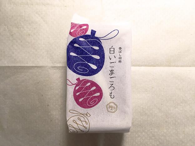 20150808-03『柳月』の「白いごまごろも」01