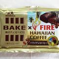 20150730-01『森永』の「焼きチョコ[ベイク]ハワイアンコーヒー」01