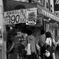 Photos: チャイナタウン 4