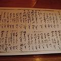 写真: 2009-07-28_20.28.33_u1050SW,S1050SW_0031