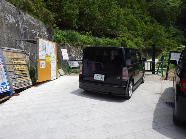 白木峰 ゲート前は駐車禁止