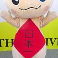 写真: 吉田のうどんぶりちゃん