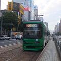 Photos: 広島電鉄 3950形