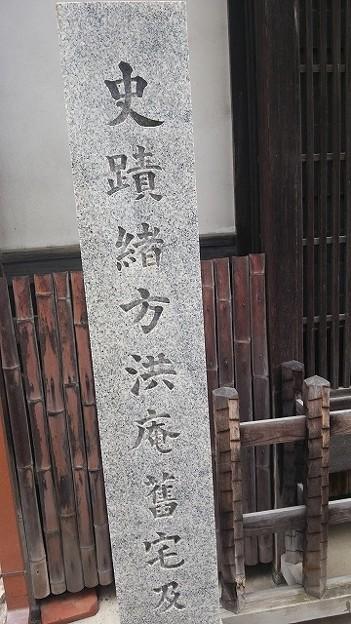 適塾(適々斎塾)(3)