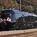 Photos: 疾走!御乗用列車!