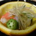 Photos: 酢の物夏柑盛り