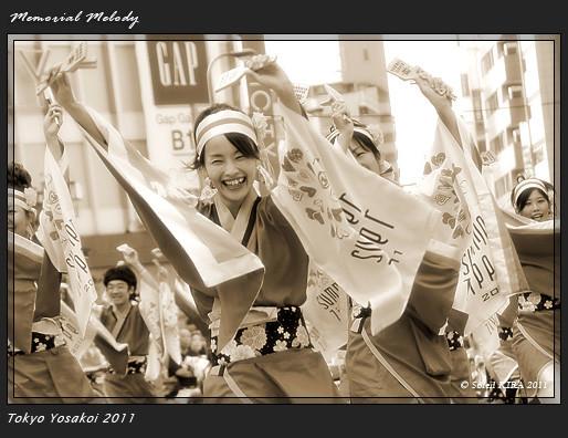 写真: Summer Zipper_23 - 第12回 東京よさこい 2011