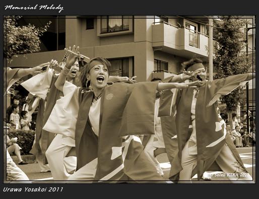 写真: 坂戸楽天_10 - 第8回 浦和よさこい2011