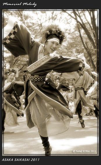 写真: 銀輪舞隊_22 -  「彩夏祭」 関八州よさこいフェスタ 2011