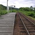 Photos: 北星駅ホーム2