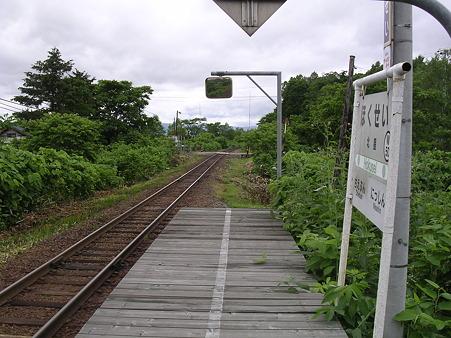 北星駅ホーム1