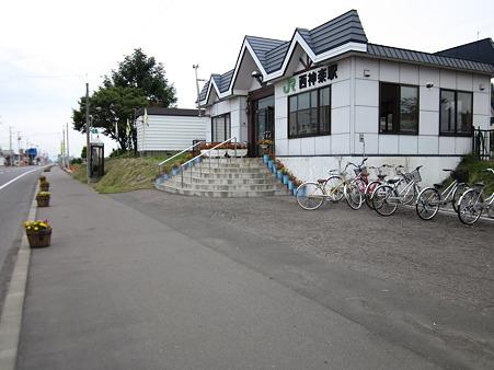 西神楽駅舎