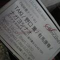 Photos: 20120425 SONGLINES TAKI