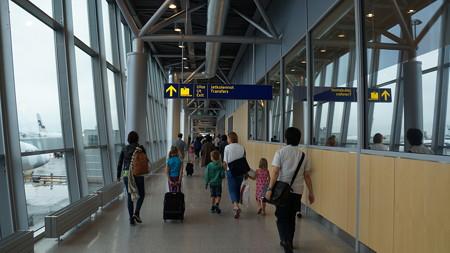 ヴァンター国際空港