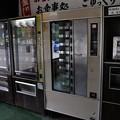 Photos: 雲沢ドライブイン 03