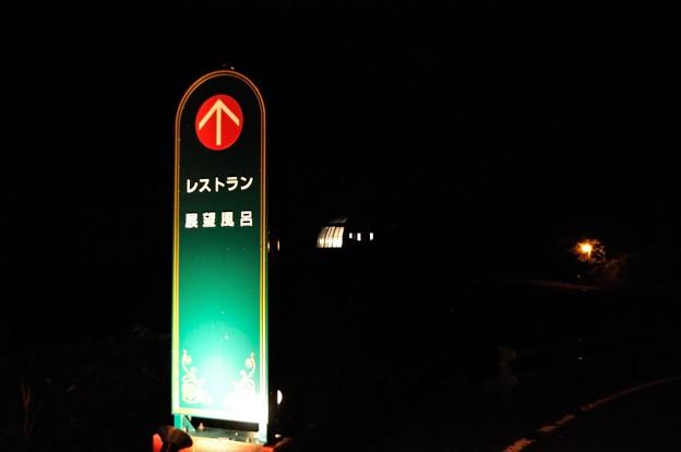 ウェスパ椿山でバーベキュー! 08