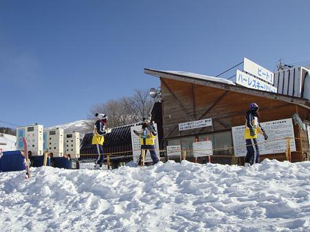 千葉日大一中スキー教室0110 (4)
