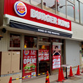 Photos: バーガーキング大須店、7月31日にオープン! - 1