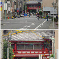 Photos: 赤門明王通から見た大須観音 - 3