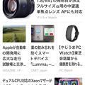 SmartNews 2.4.1:「もっと見る」機能を搭載! - 2