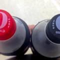 写真: Opera印(「O」マーク)のコカコーラ!:赤と黒