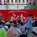 写真: ふるさと全国県人会まつり 2015 No - 45:OS☆Uのステージ