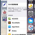 Photos: iOS 9:新しいアプリスイッチャー画面 - 1