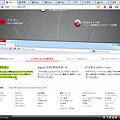 Photos: Opera設定ファイルエディタでテキスト選択時の色を変更!(適用)