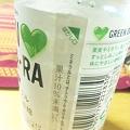 写真: GREEN DAKARA 3